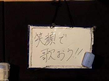 s_IMG_0118.JPG